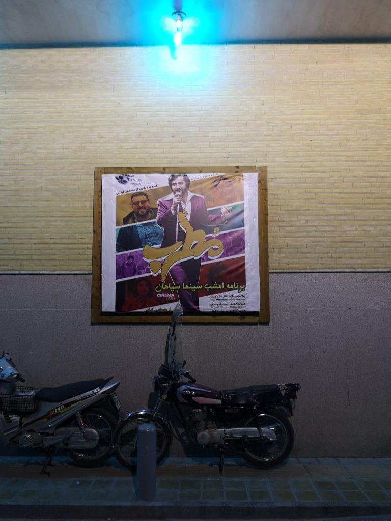 Kino isfahan