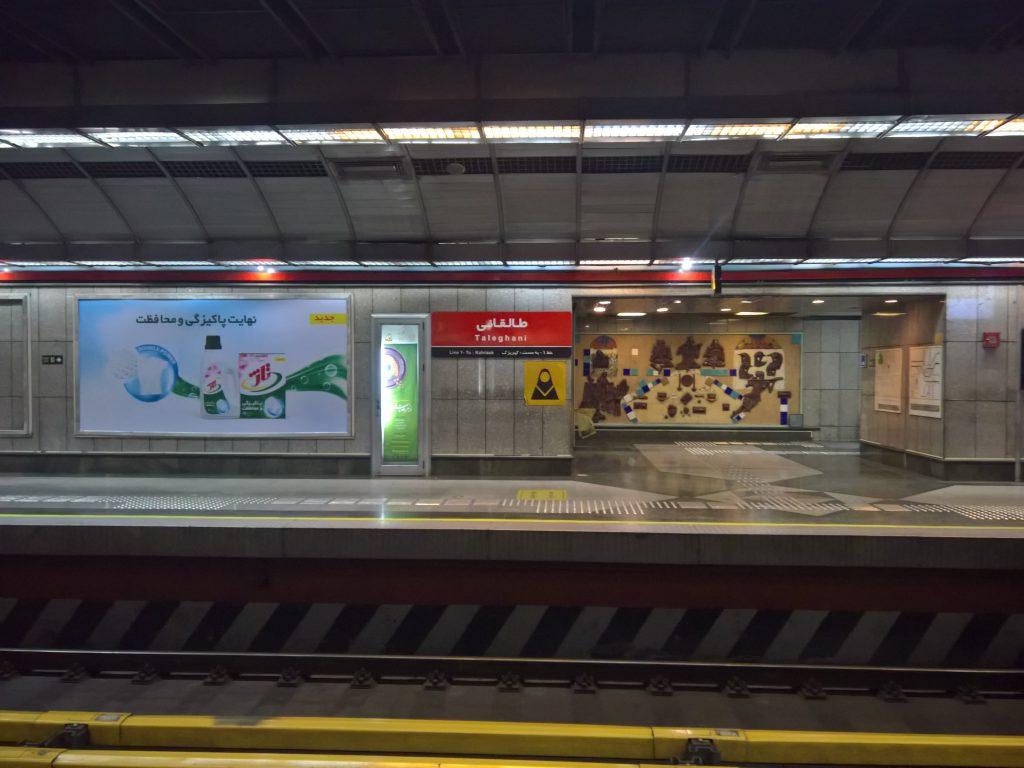 Teheran Tipps Ubahn Metro